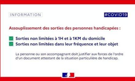 ATTESTATION SIMPLIFIÉE POUR PERSONNE À MOBILITÉ RÉDUITE